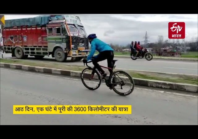 Cyclist rides from top to bottom of India in 8 days